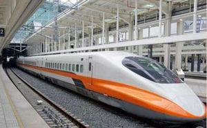 中国铁建签订35亿海外铁路项目合同