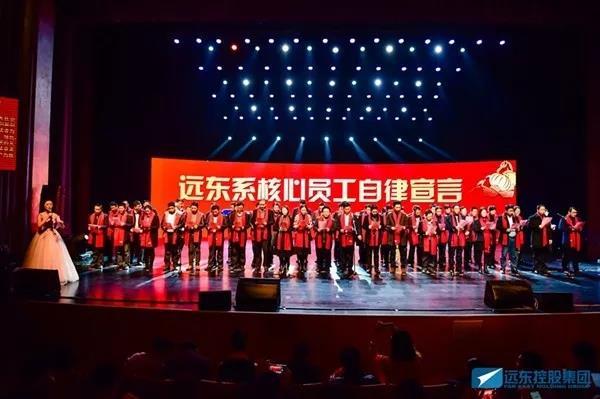 从修钟表到缔造中国500强,蒋锡培成功的秘诀是什么?