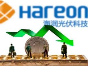 股价跌破1元 *ST海润业绩巨亏面临退市风险