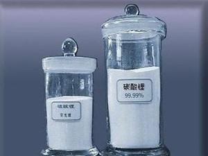 中国最大的电池级碳酸锂项目在青海正式开工