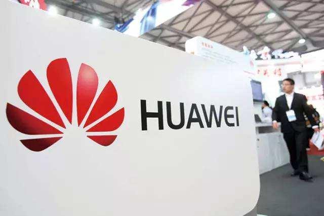 华为:今年投50亿元用于5G研发 明年推5G芯片和手机