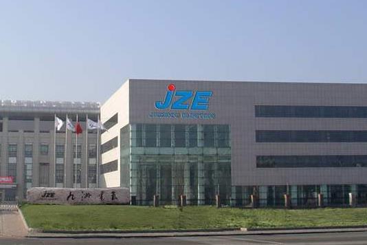 九洲电气:全资孙公司拟2161万元收购供热业务资产