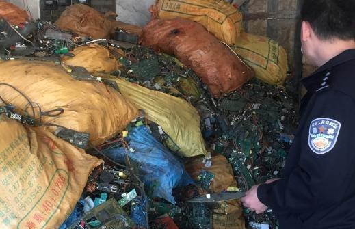 江西破获污染环境案:涉案废弃电路板、电线等危废逾千吨