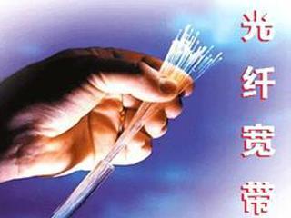 温州光纤用户年底将达280万