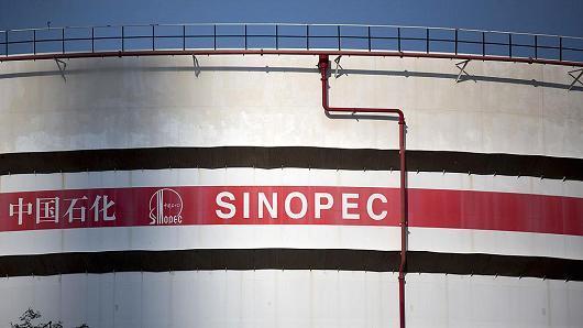 定价高于预期 中石化拟将沙特原油进口量削减四成