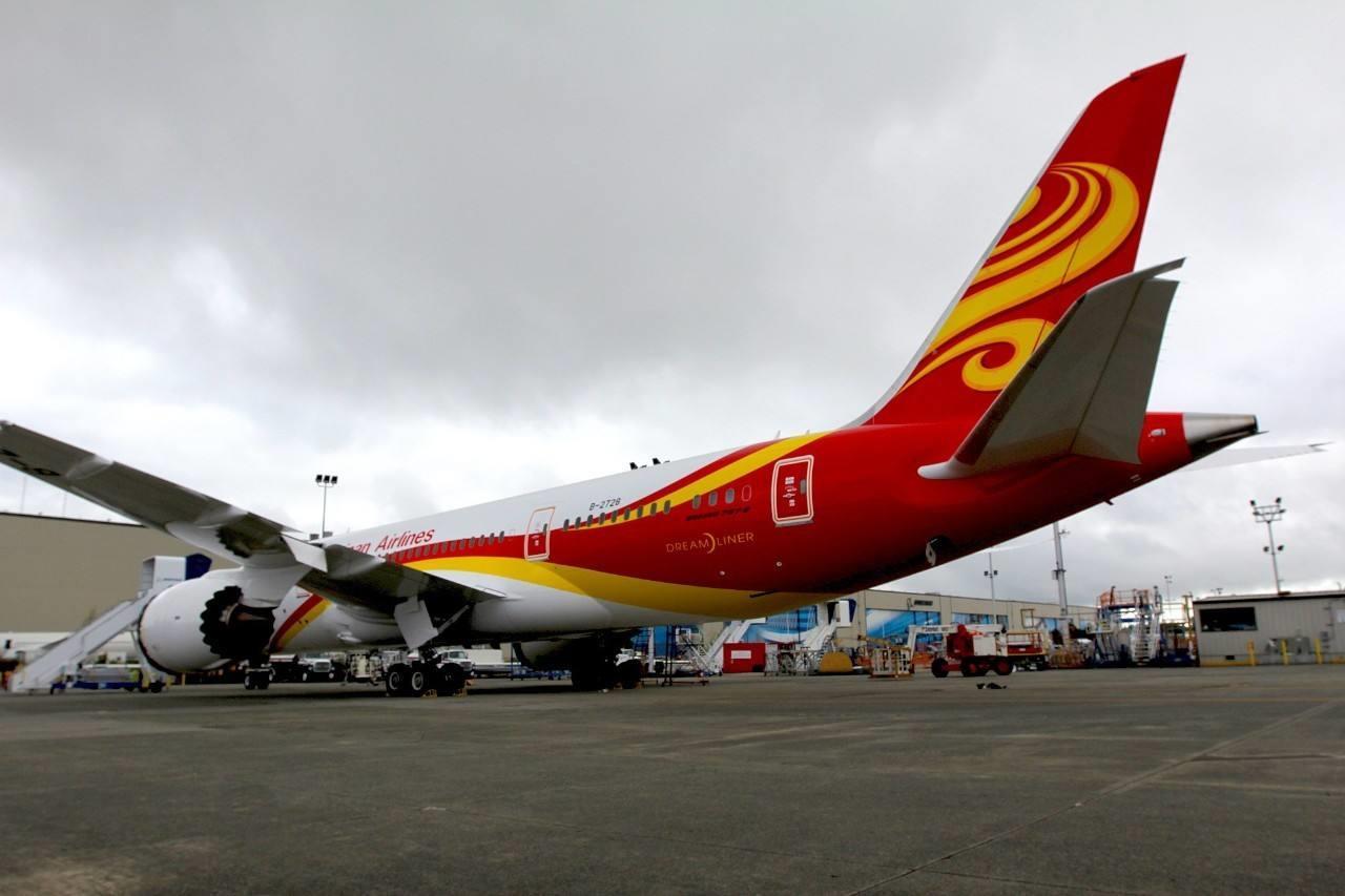 海航公告称拟收购西部航空等资产 继续停牌