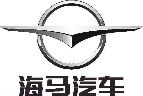 销量同比大幅下降  海马汽车一季度预亏6000万元至1.1亿元