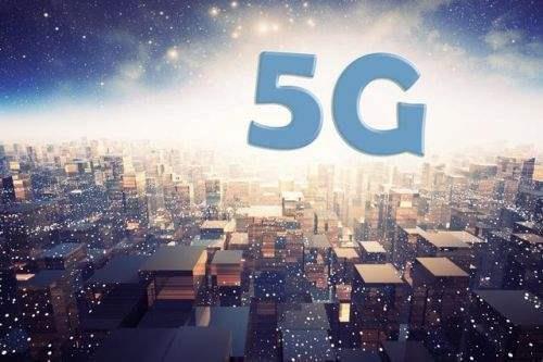 雄安或成中国率先规模商用实验5G地区