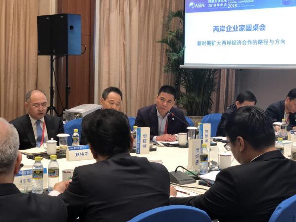 博鳌收官·蒋锡培献策两岸经济合作