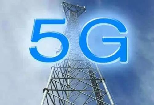 中国联通在山东率先试点建设5G通信网络