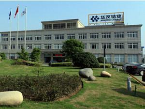 华友钴业两度宣布设立合资公司 培育公司新增长点