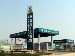 京藏高速公路下花园服务区充电站改造升级顺利完成