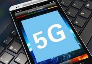 中国移动:升级5G不需更换SIM卡
