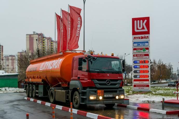 卢克石油获贷款建设乌兹别克斯坦天然气工厂