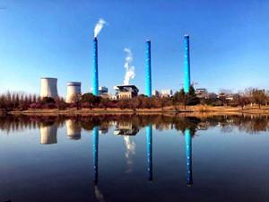 全国最大绿色环保热电联产项目全面建成投产