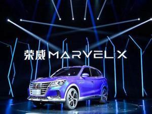 上汽荣威发布全球第一款量产智能汽车 6月开启预售