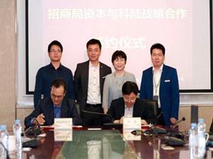 科陆电子携手招商局资本合作布局新能源业务