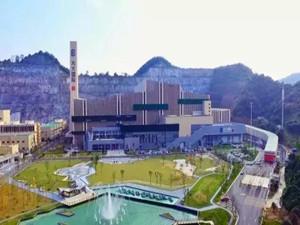 杭州九峰18亿元垃圾焚烧发电项目正式商业运营