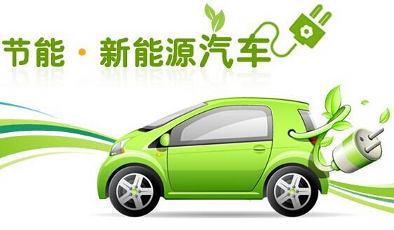 格林美参与北汽动力电池回收 签署战略合作协议