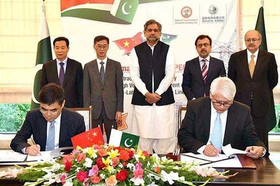 国网与巴基斯坦签署高压直流输电项目合作协议
