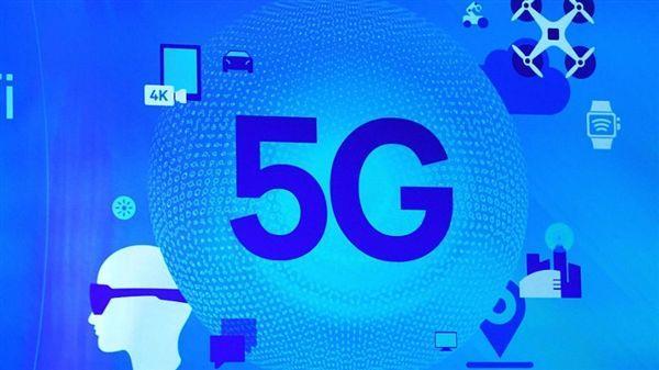 """建设300个5G试验站点 浙江杭州抢先""""落子""""5G生态圈"""