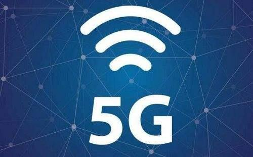 上海启动5G示范商务区建设