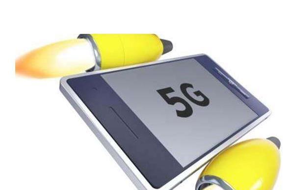 2020年哈尔滨市将实现5G网络商用