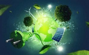 能源局:建立太阳能热发电电价退坡机制