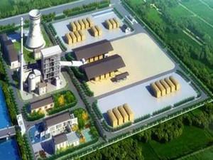 溧阳市首个生物质秸秆直燃热电项目获常州发改委核准