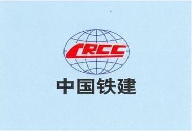 中国铁建停止长沙磁浮车辆生产线 存一定程度产能过剩