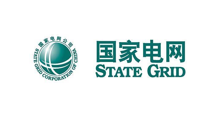 湖南电科院调试成功首个国外火电机组