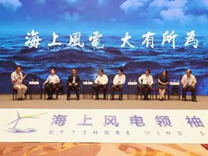 到2020年中国海装将全面释放大兆瓦机组性能优势