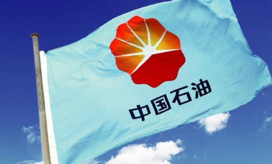 中国石油昆仑能源举办开放日活动