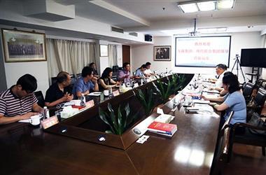 万商集团、现代联合集团领导参访远东,共谋合作新篇章