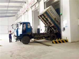 山东曹县生活垃圾焚烧发电项目建成投运