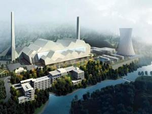 河南省安阳市生活垃圾焚烧发电项目启动资格预审