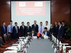 中国能建广东火电签约马来西亚一揽子生物质电站项目