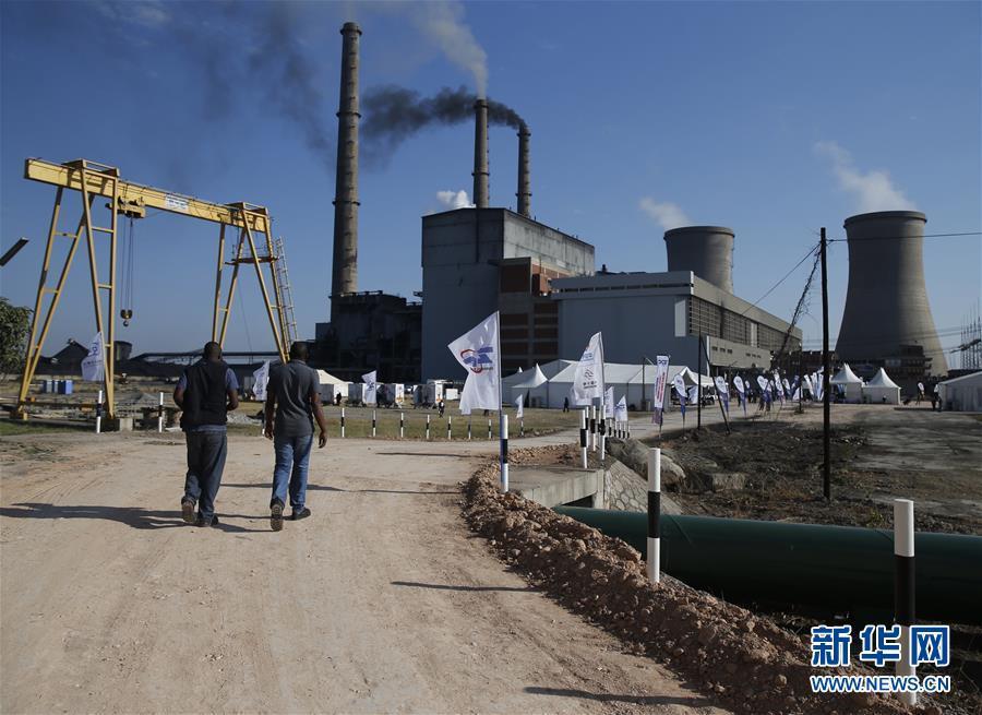 中企承建的津巴布韦最大电力建设项目开工