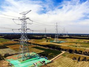 河北省雄安新区首个大型电网建设工程建成投运