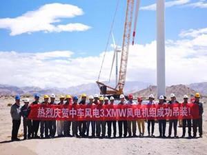 中车株洲所3.xMW风电机组在青海省成功吊装