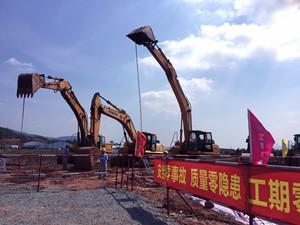 华能瑞金电厂二期扩建工程进入实质性建设阶段