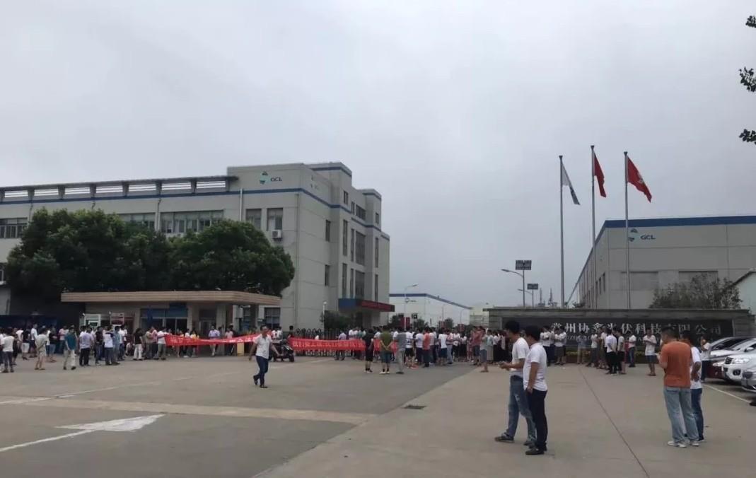 光伏巨头保利协鑫常州工厂停工,员工拉横幅抗议!