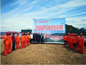 山西岚县界河口风电场风机安装工程正式开工