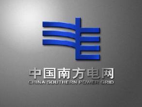 南方电网鸿运国际官网故障实现毫秒级复电