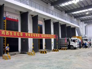 黑龙江鸡西市静脉产业园生活垃圾焚烧发电项目试运行