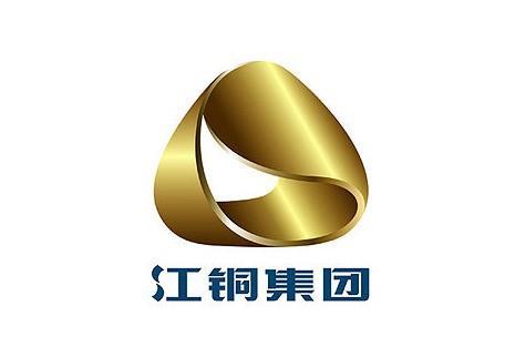 江铜胜华(上海)电缆投产 国资控股促转型