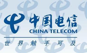 中国电信与14家虚拟运营商正式签署商用合同