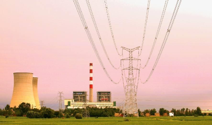 永泰能源15亿元短融券未兑付构成实质性违约
