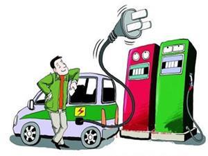 广州电动汽车充电服务费最高限价将下降为0.8元/千瓦时
