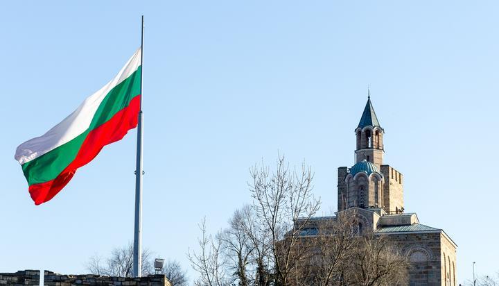 欧洲复兴开发银行投资1亿欧元支持保加利亚能源债券
